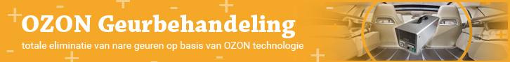 ozon_banner
